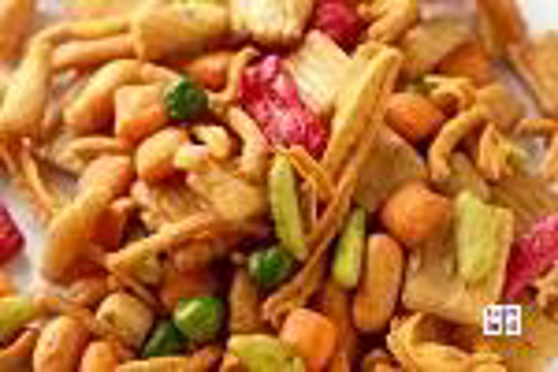 Hot & Spicy Mix in 500g bag