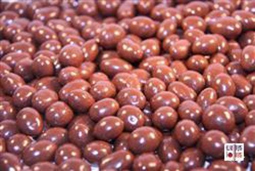 Milkl Chocolate Peanuts - 200g bag